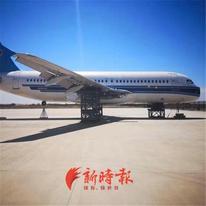 空客A320飞机以475万挂牌转让 只有机身没发动机