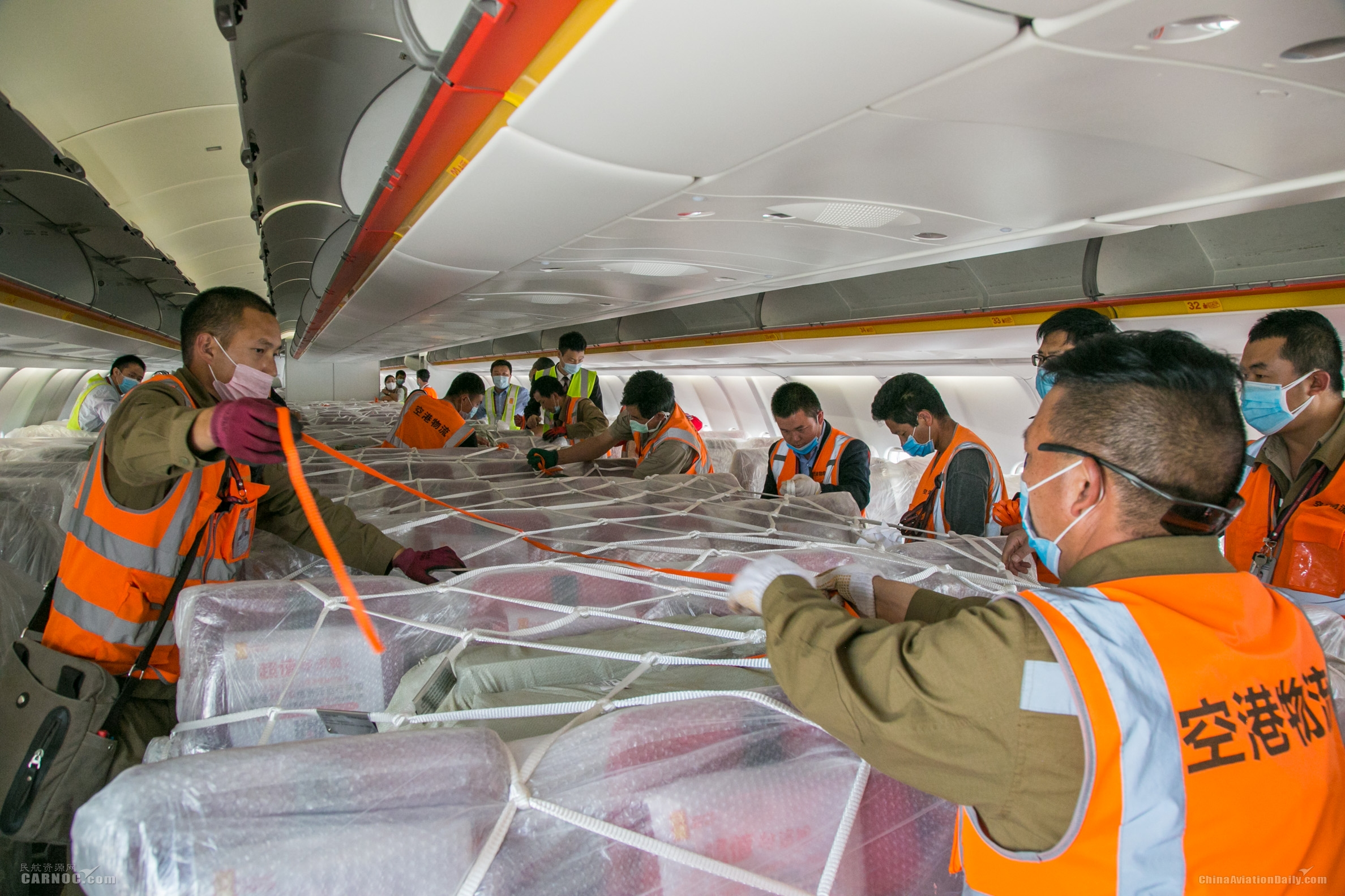 云南辖区首个洲际客舱载货航班将防疫物资成功运抵巴黎