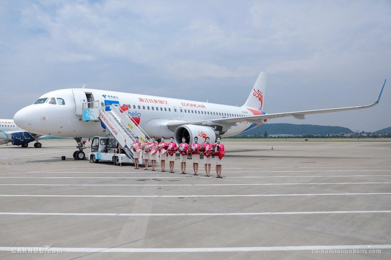 """长龙航空""""Hello 5G号""""彩绘飞机亮相杭州"""