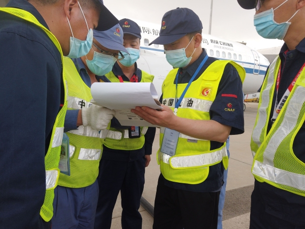 中国航油内蒙古积极备战 圆满完成首架两会航班供油保障任务