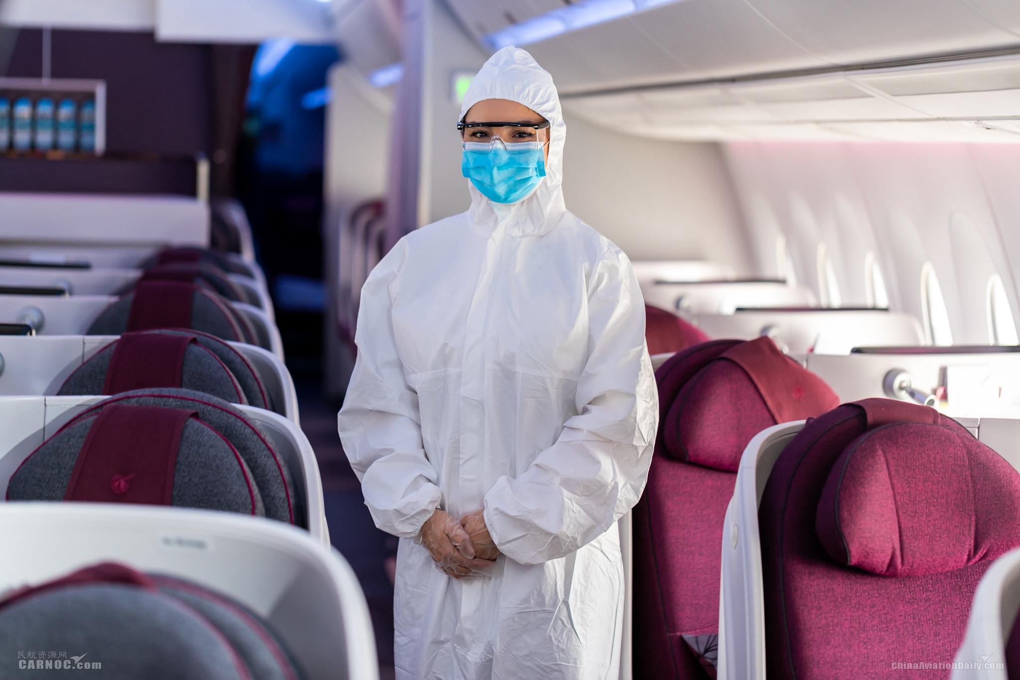 卡塔尔航空对乘客和机组人员推出临时性机上防控措施