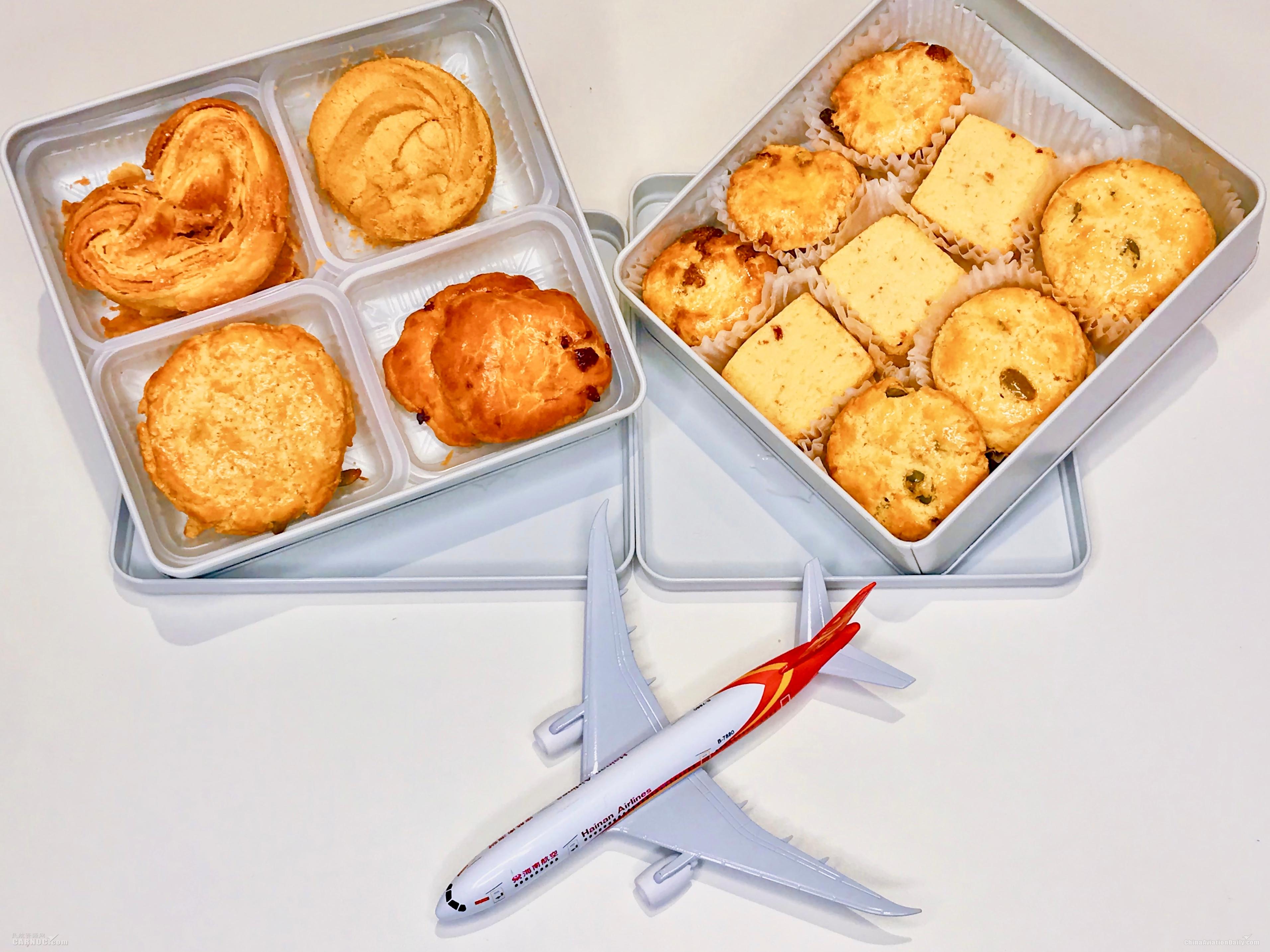 海南航空部分航线上线精品餐食礼包