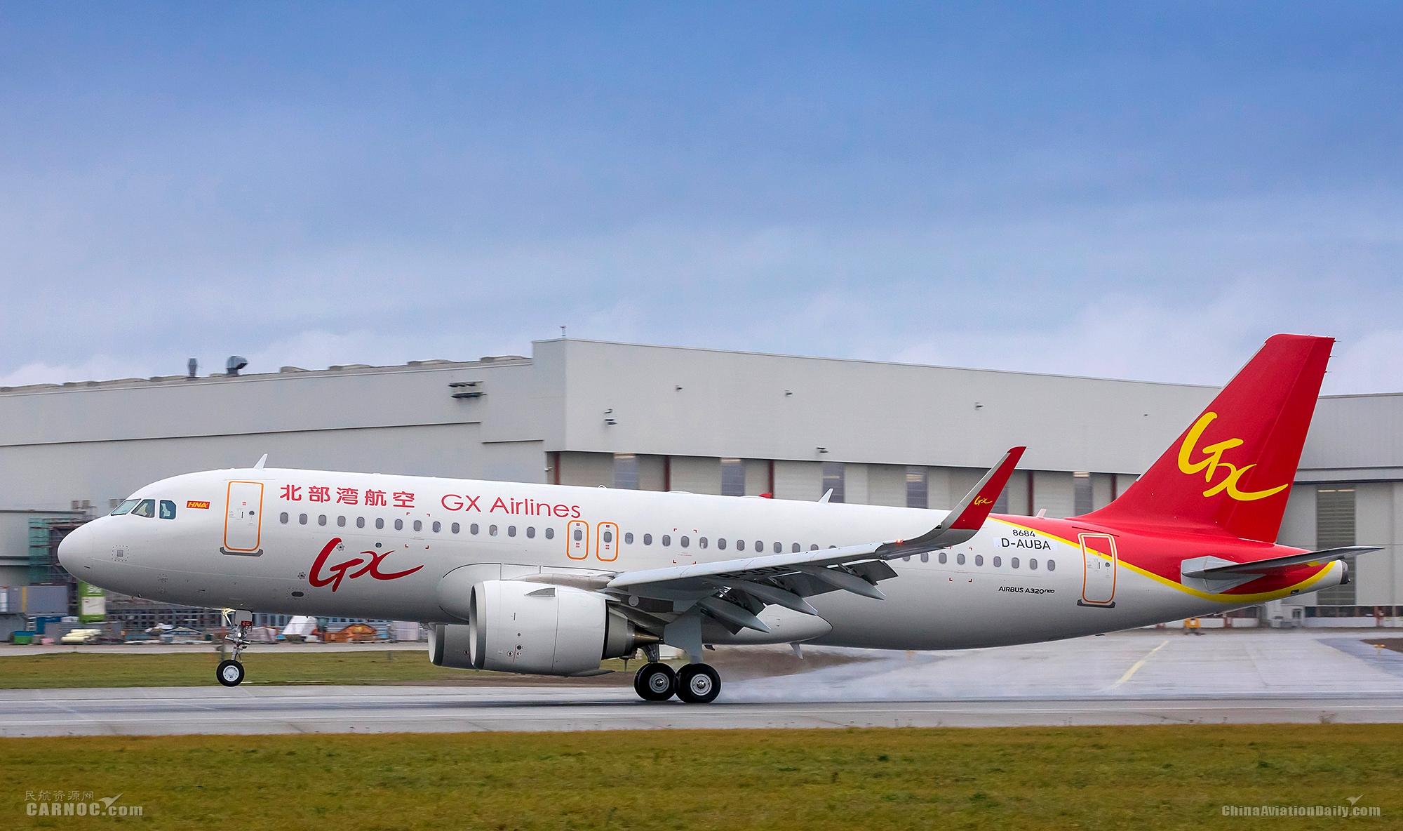 南宁至潍坊首次开通空中直航 北部湾航空再增5条新航线