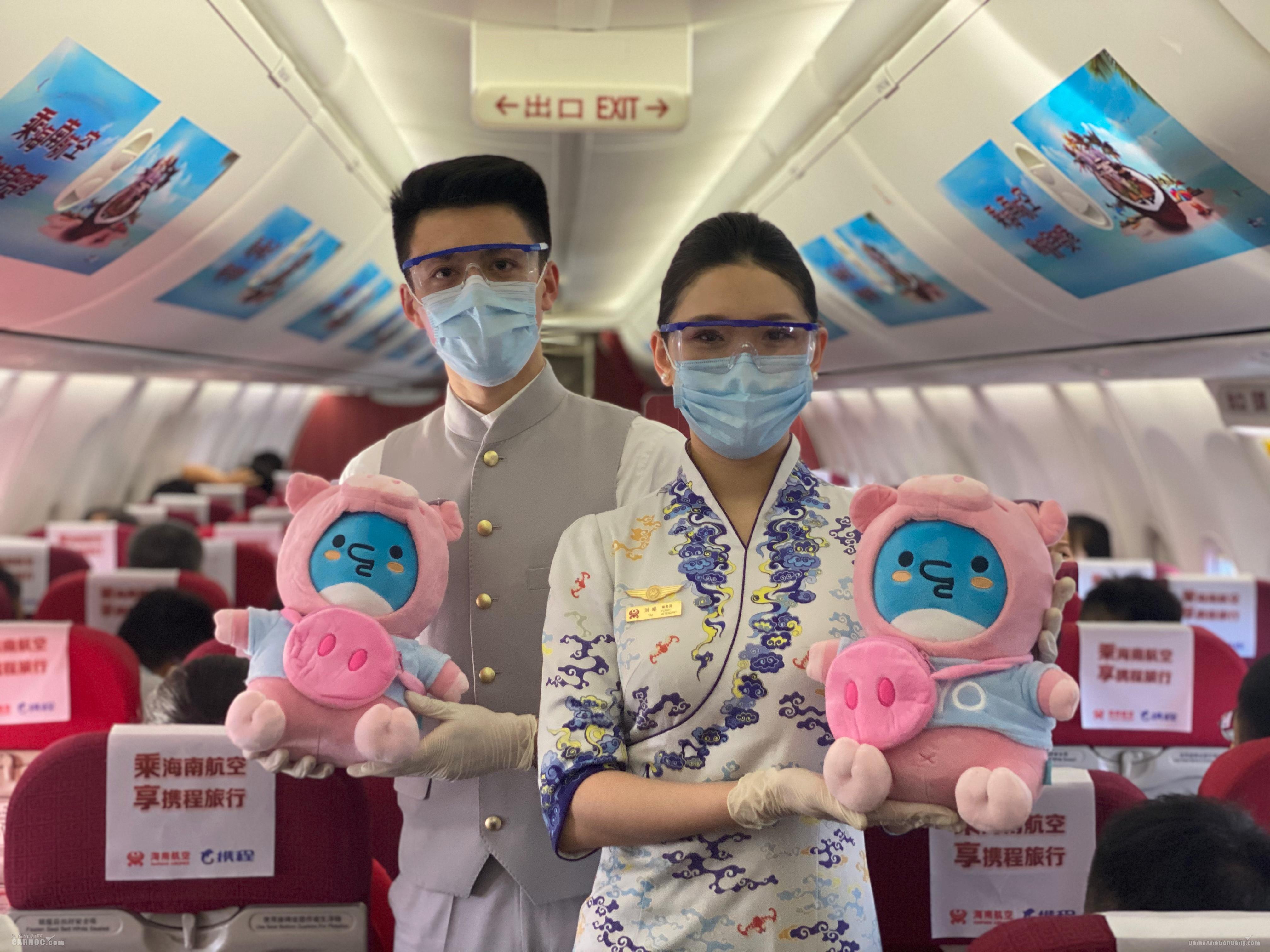 海南航空联合携程推出5月主题航班及联合营销活动