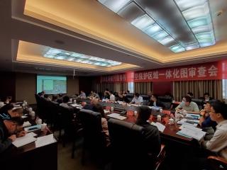 慶陽機場航行服務程序凈空保護區域一體化圖審查會順利召開