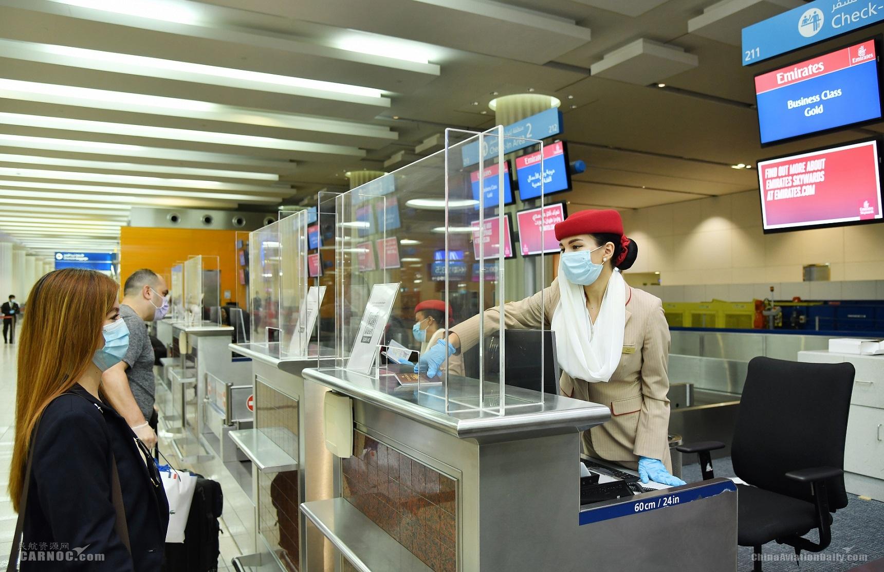 阿联酋航空恢复客运航班 重新定义安全和卫生标准
