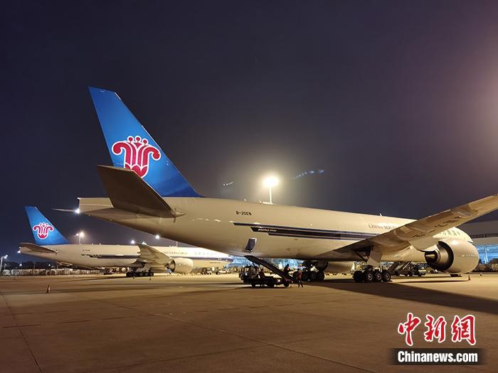 """南航新引进2架全货机 超强阵容为全球""""带货"""""""