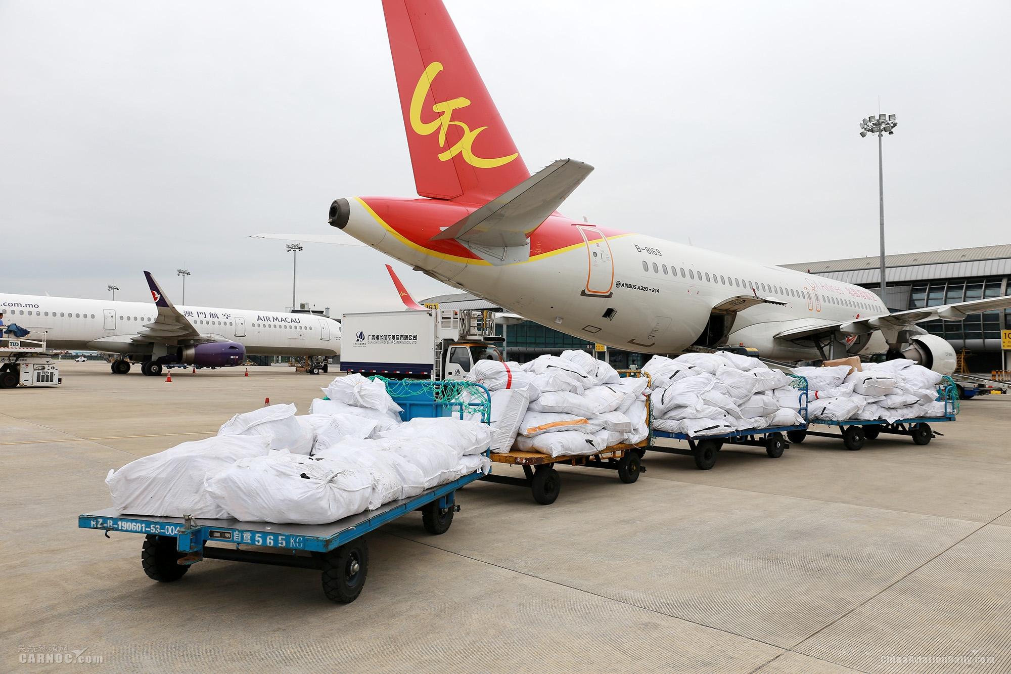北部湾航空多措并举 国际货运业务逆势大幅增长