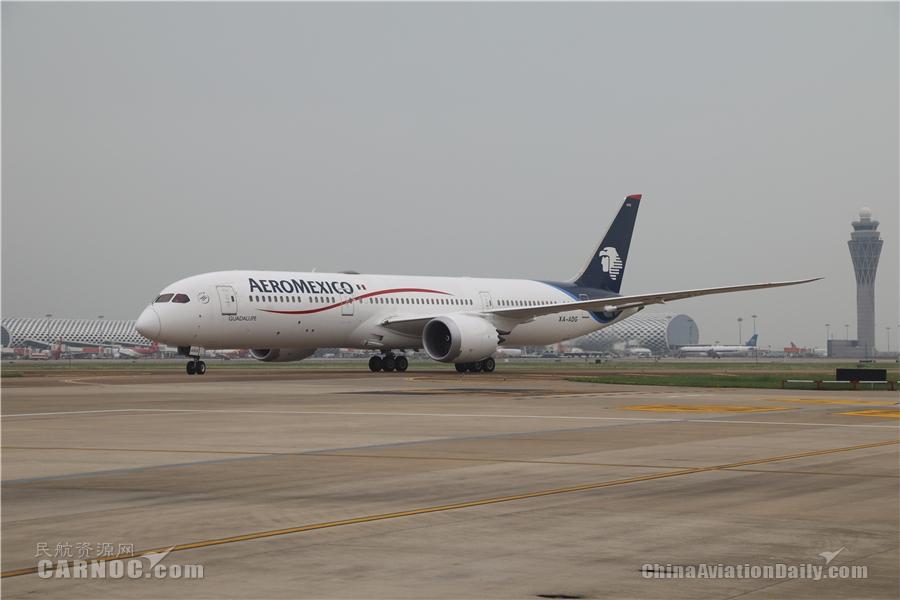 墨西哥航空深圳直飛墨西哥城客改貨航班首航