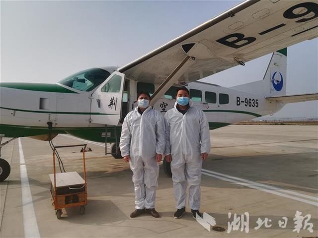 湖北三机场纳入国家航空应急救援试点