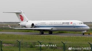今日国航第一架ARJ21于浦东机场亮相,注册号B-605U (摄影:paddy飞翔蓝天)