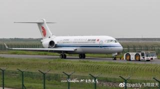 多图:国航首架ARJ21首次正式亮相