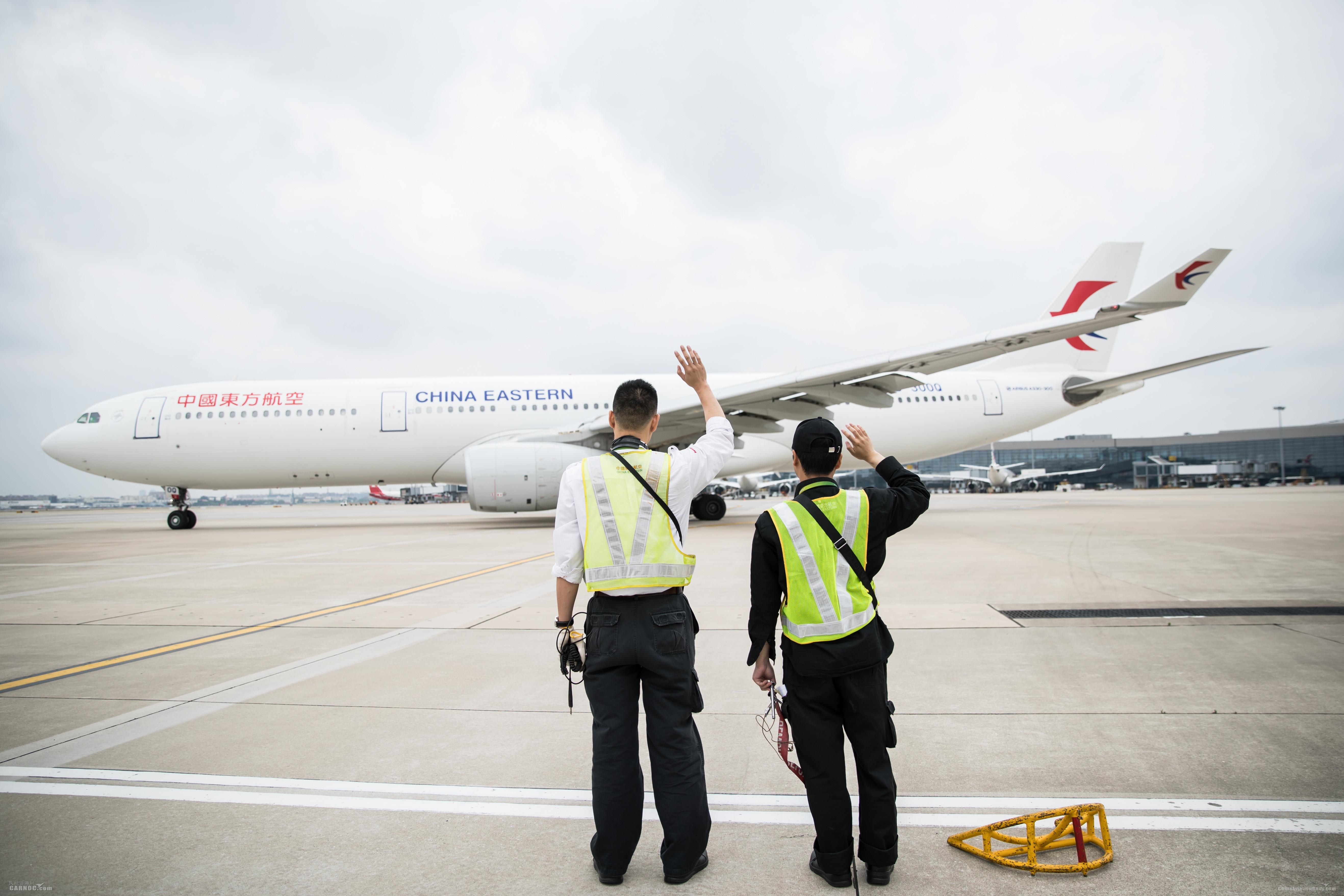 航班保障有了聊天群 新基建加速东航融合创新