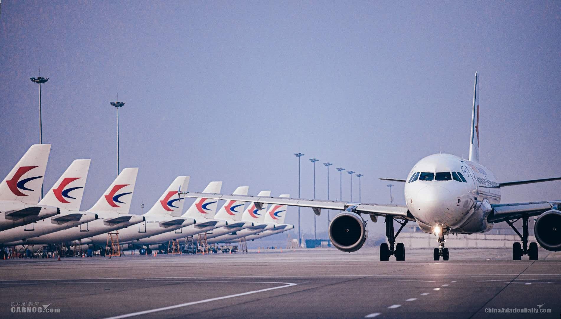 新基建加速东航融合创新