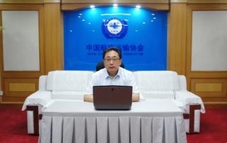 中國航協召開航空客運代理線上研討會