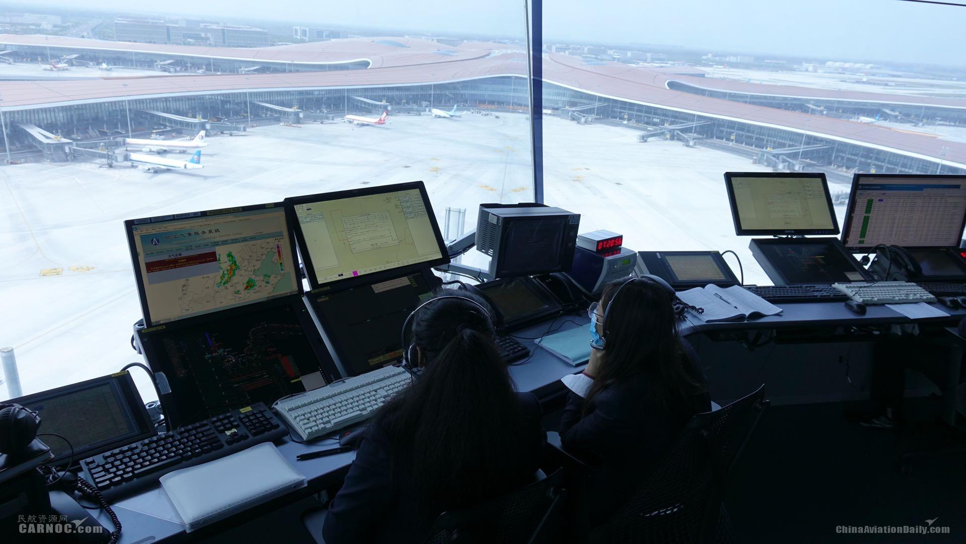 大兴机场航班迎来小幅增长 华北空管全力做好保障