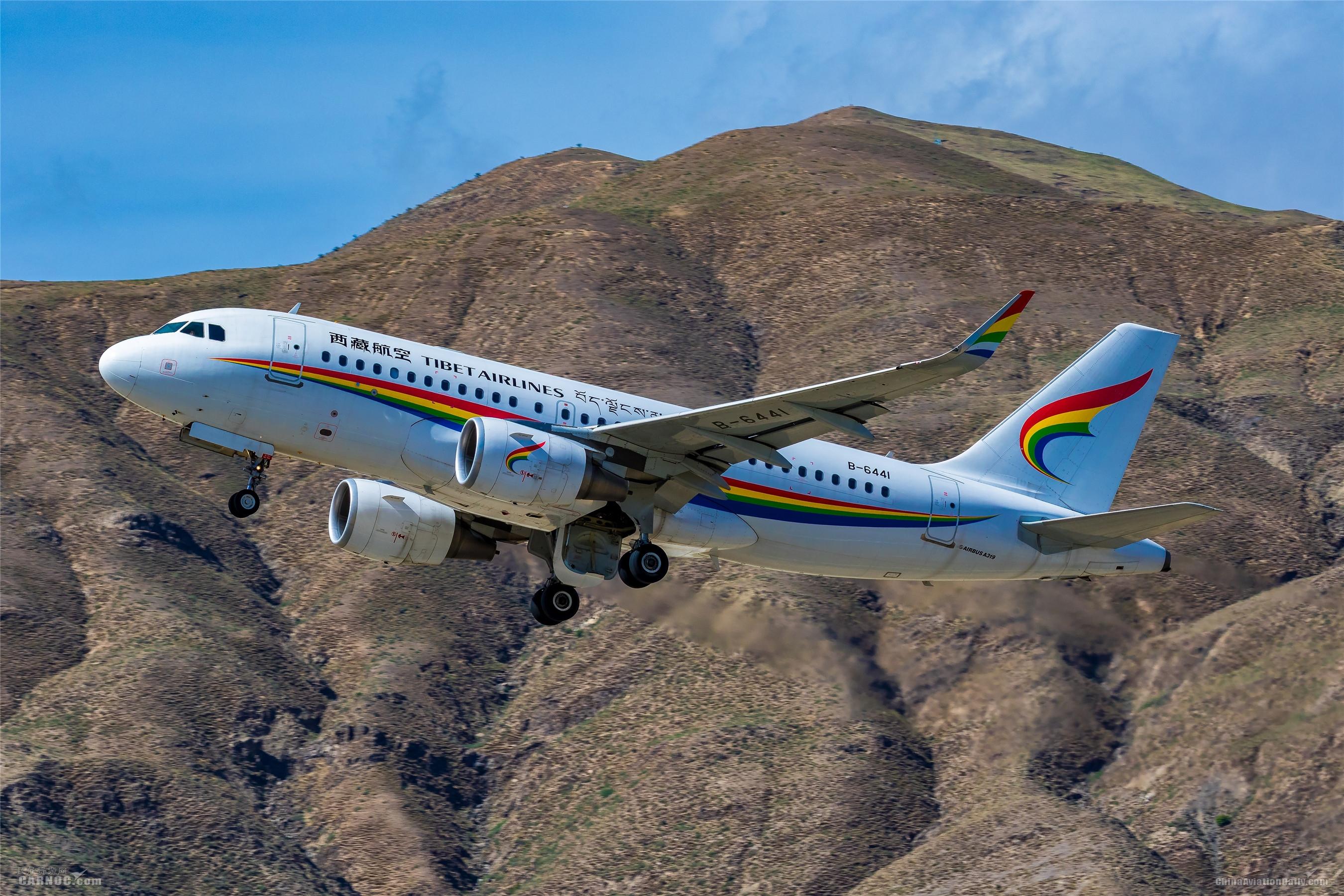 6月3日西藏航空计划新开成都-果洛航线