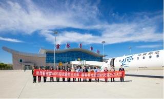 霍林河機場通航三周年 旅客吞吐量累計突破25萬人次