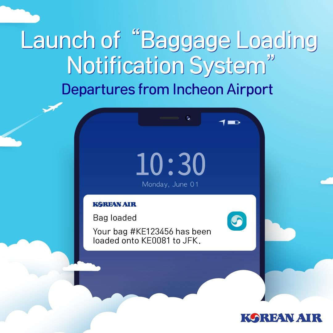 大韩航空启用托运行李信息通知系统 强化旅客出行体验