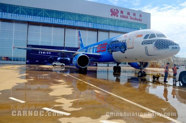 """海航斯提斯完成""""一汽奔腾T99""""涂装飞机整机喷漆"""