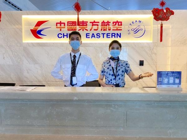 东航温州机场贵宾室开放线上标准化服务产品