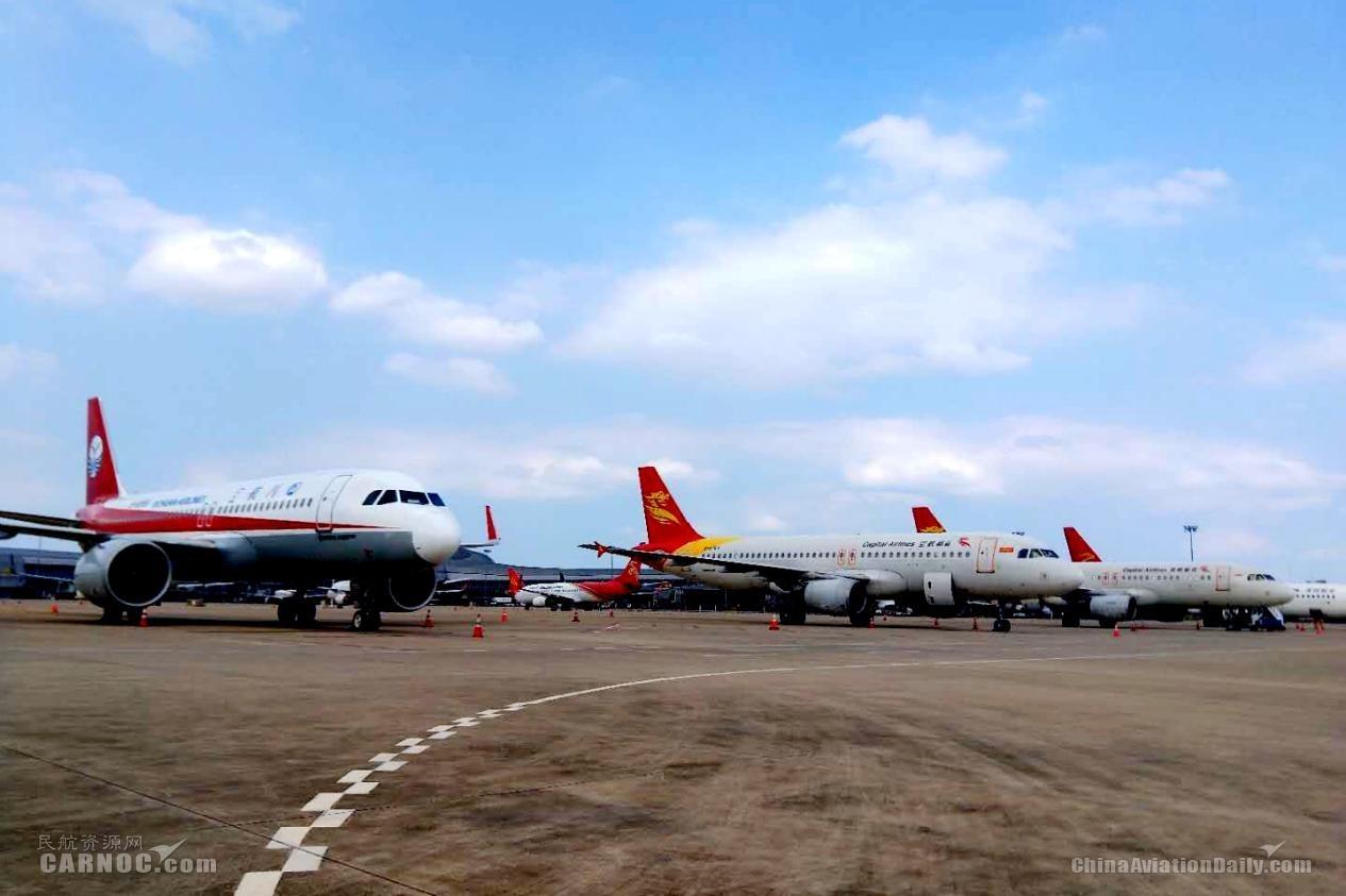 争创服务精品 优化上客流程——南宁机场运行指挥中心率先出招