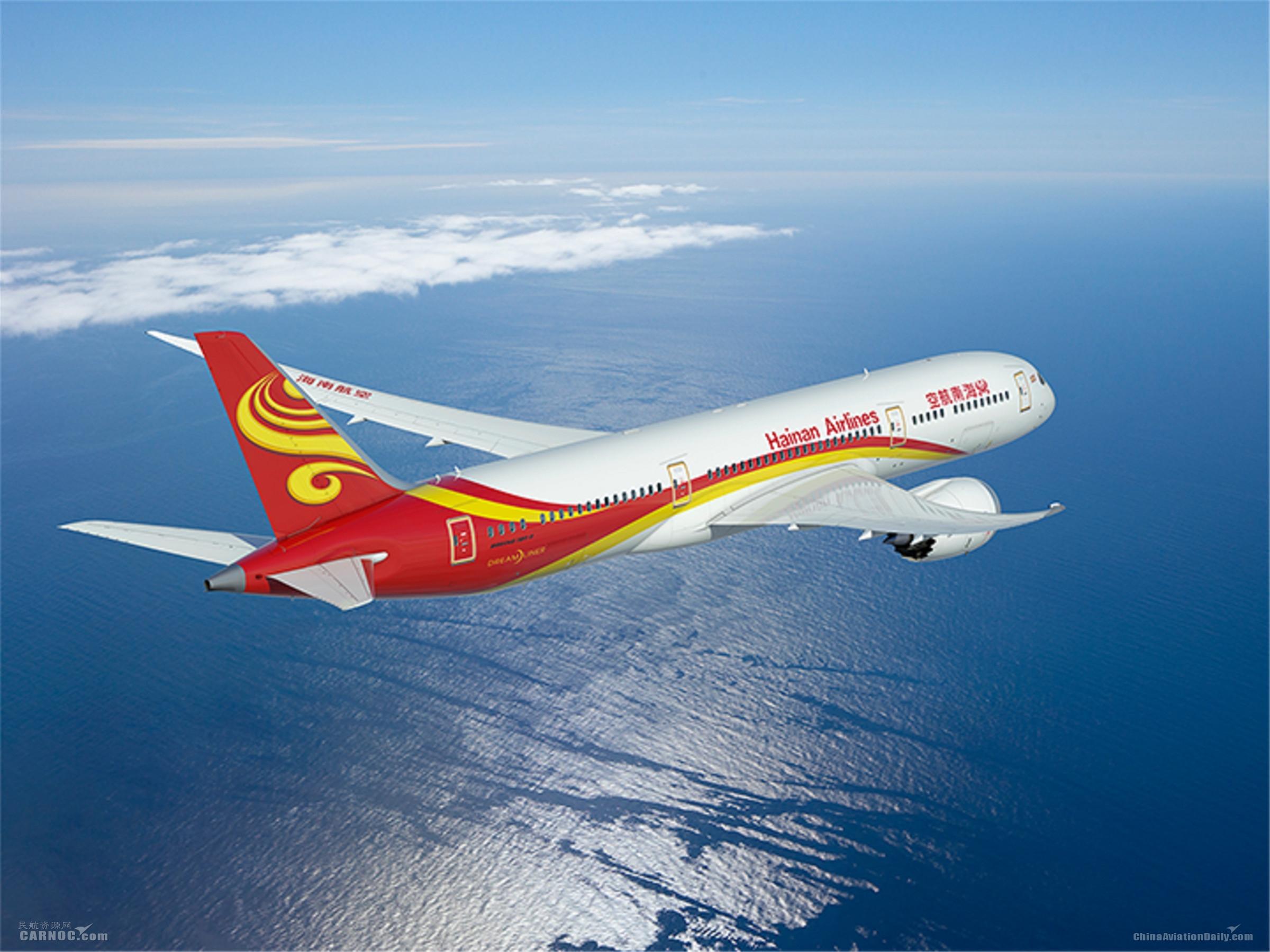 海南航空太原地区新增四条航线 可飞抵大连、长春、长沙多地