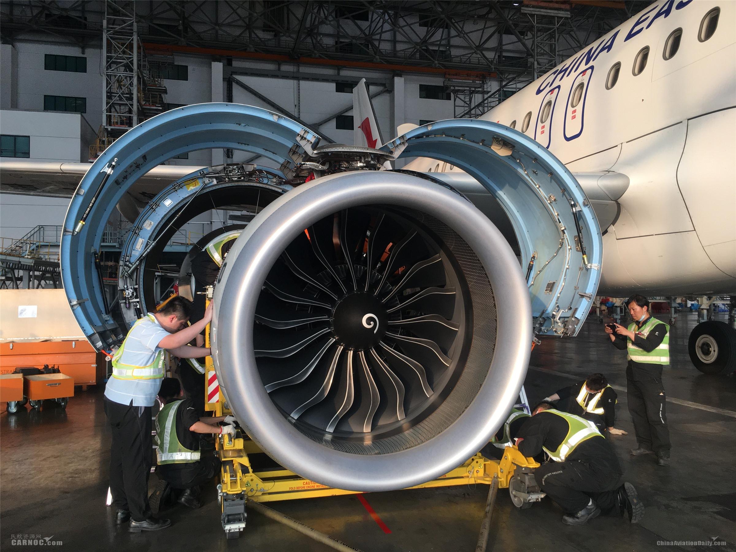 东航技术浦东维修基地完成上海地区首次LEAP-1A发动机更换工作