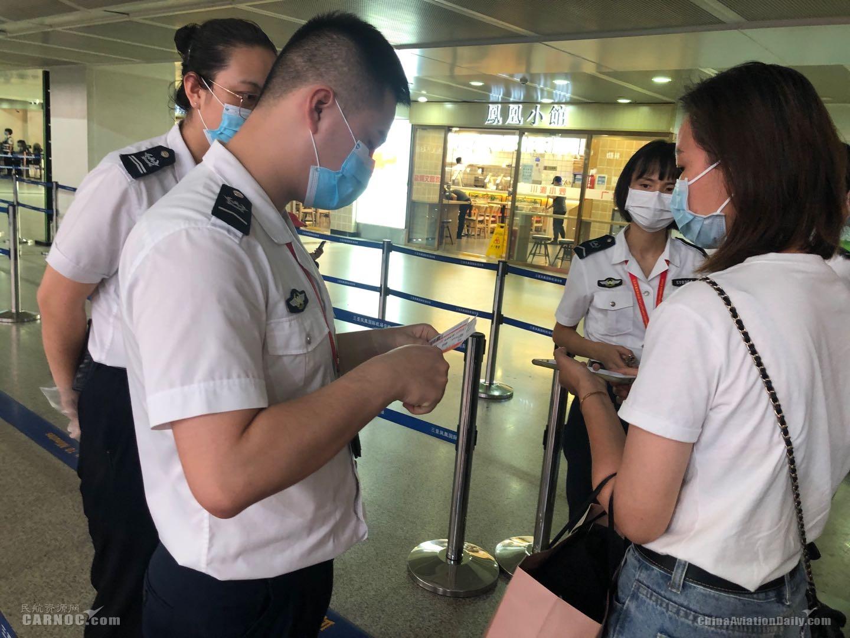 三亚机场多措并举优化健康码查验流程 切实提升服务品质