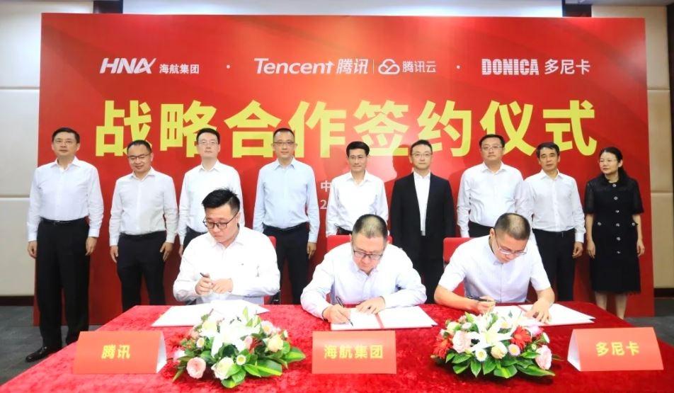 """海航集团与腾讯签署战略合作协议 打造""""智慧航空+自贸港"""""""