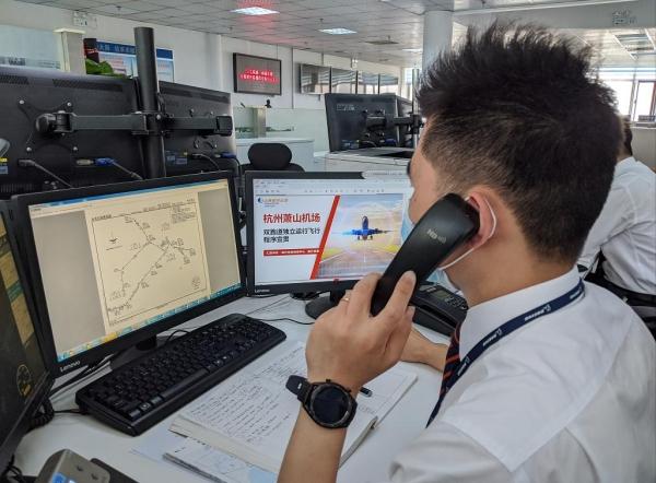 山航签派助力杭州萧山机场双跑道独立运行安全实施