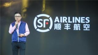 共話疫后民航 | 順豐航空李勝:強化航空貨運能力 搭建安全可控的國際物流供應鏈勢在必行