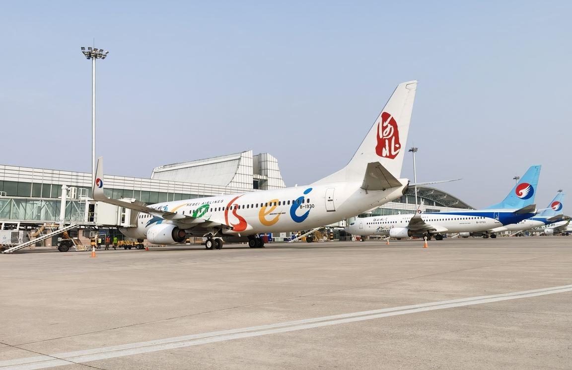 河北航空完成首个河北省直飞首尔复工复产国际客运包机航班