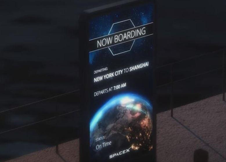 纽约到上海仅需39分钟?马斯克展示SpaceX环球客运