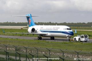 多图 | 南航首架ARJ21亮相