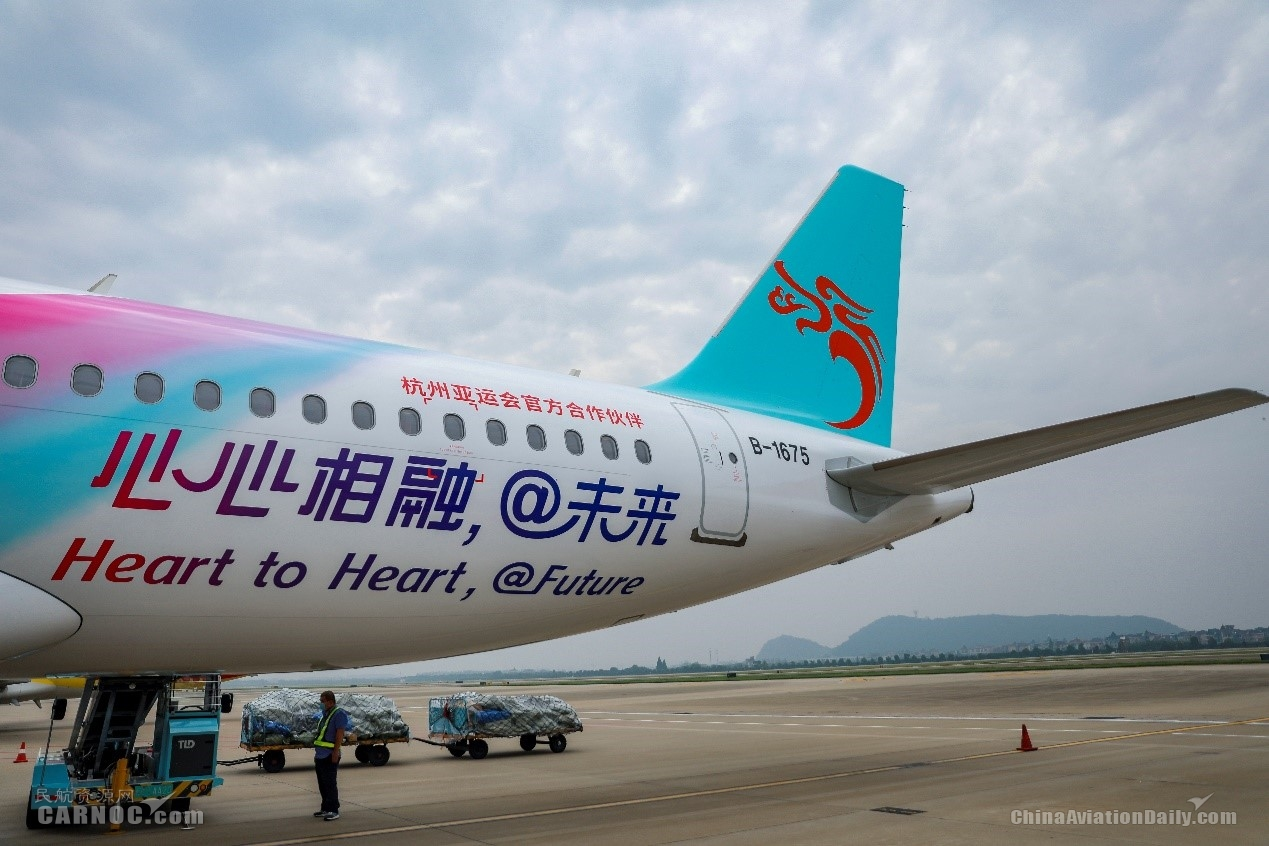 第二架杭州亞運會彩繪飛機抵杭