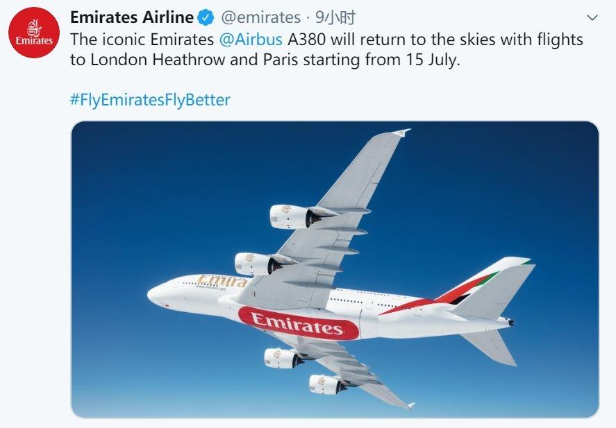 阿联酋航空:7月15日起将重启A380执飞伦敦和巴黎航线