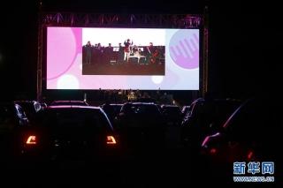 6月23日,人们在巴西首都巴西利亚机场停车场欣赏露天音乐会。 当日,巴西利亚机场的一个停车场被改造成了露天剧院,在开幕当天为民众带来了一场交响音乐会。民众买票入场,全程在车内观看。除了音乐会,这里每周二至周日还会放映电影,活动将持续至8月15日。根据巴西卫生部当地时间23日19时公布的数据,过去24小时巴西新增新冠确诊病例39436例,累计确诊1145906例;新增死亡病例1374例,累计死亡52645例。 新华社发(卢西奥·塔沃拉摄)