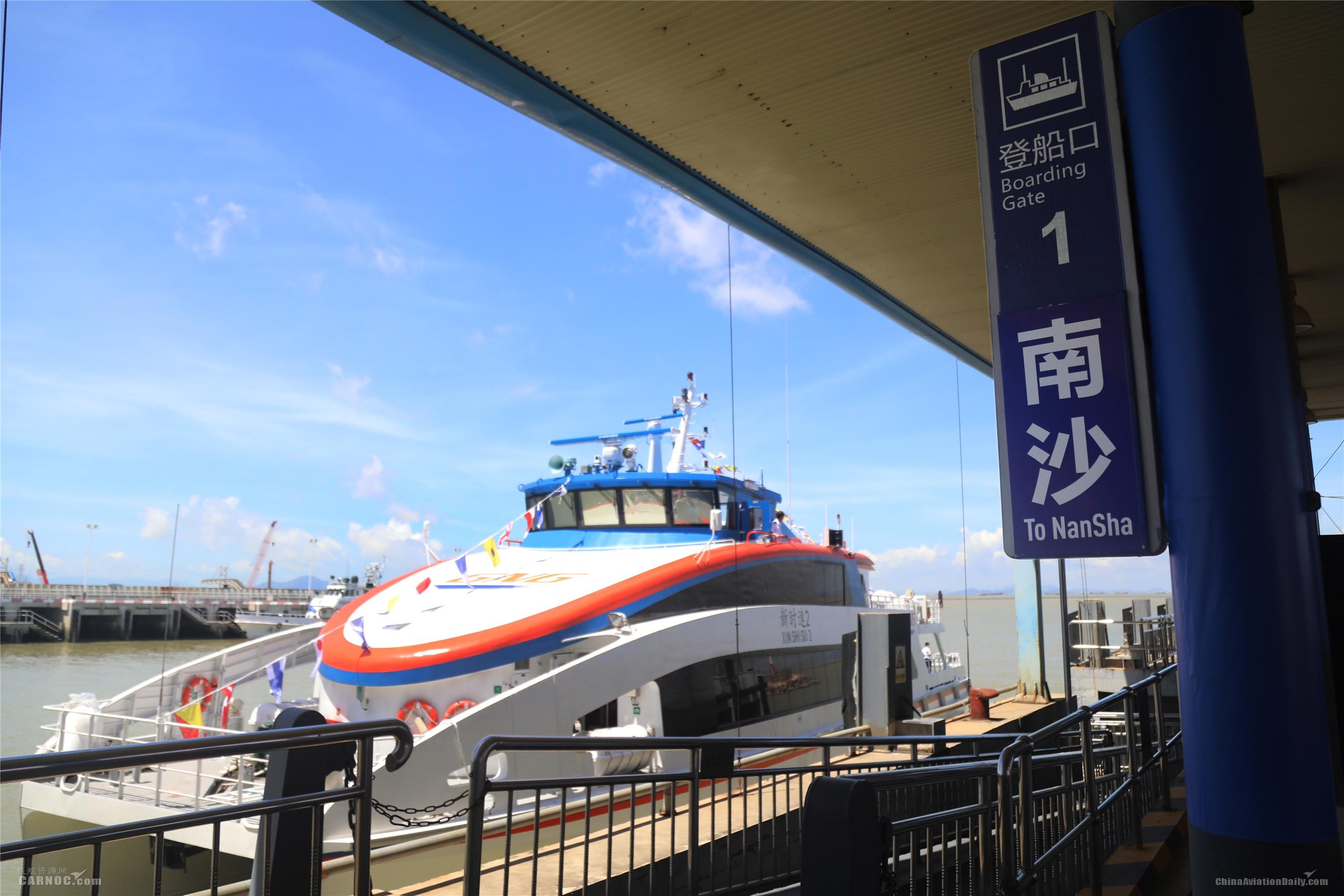 """深圳机场码头往返广州南沙客运港""""水上巴士""""开通"""