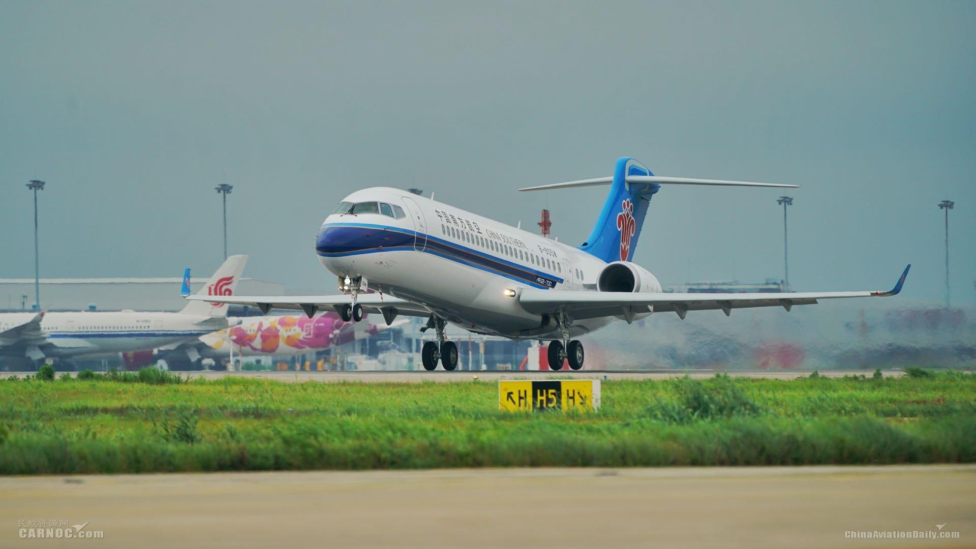 南航接收首架ARJ21飞机