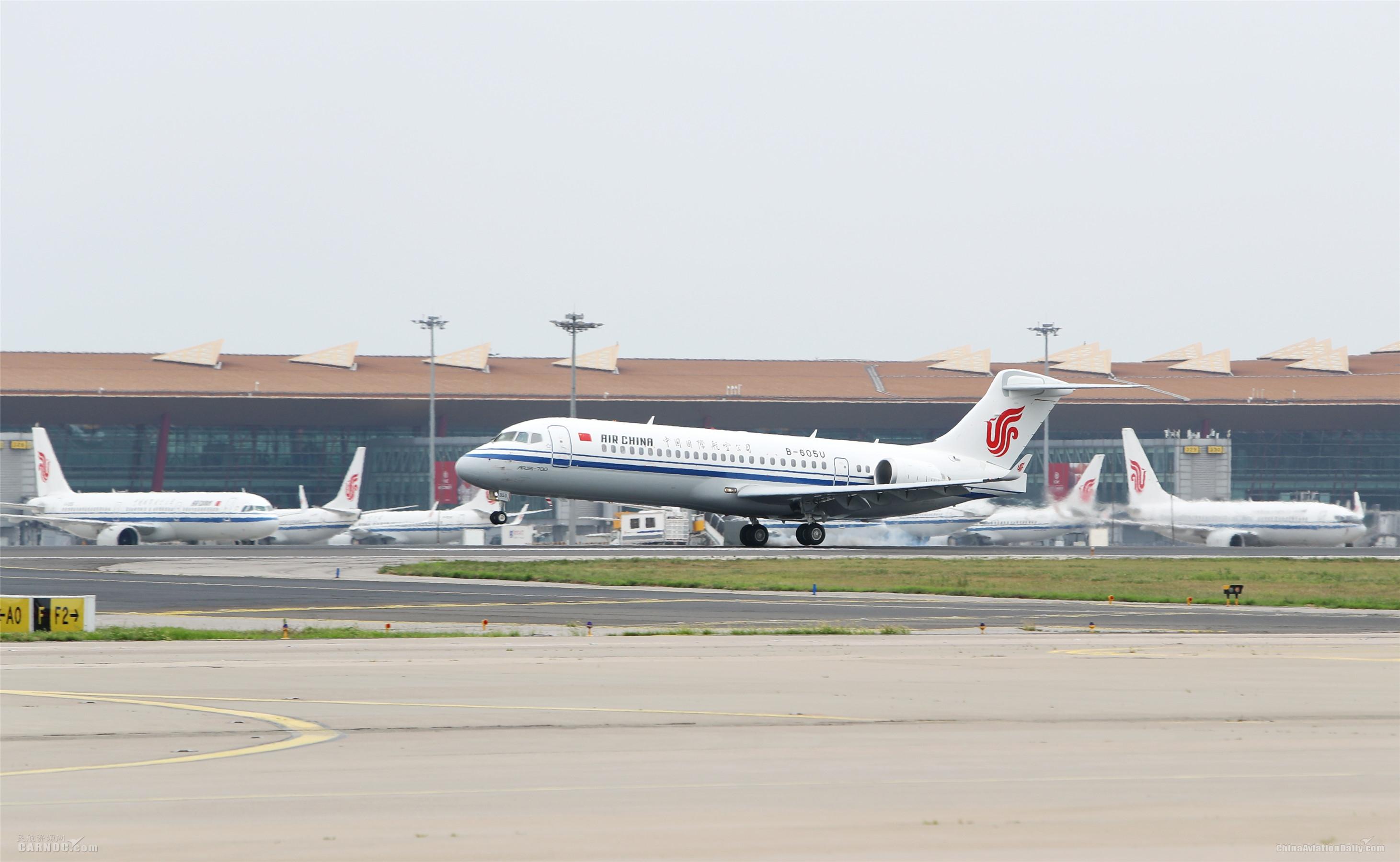 国航首架ARJ21-700飞机抵京享受航空界最高礼遇