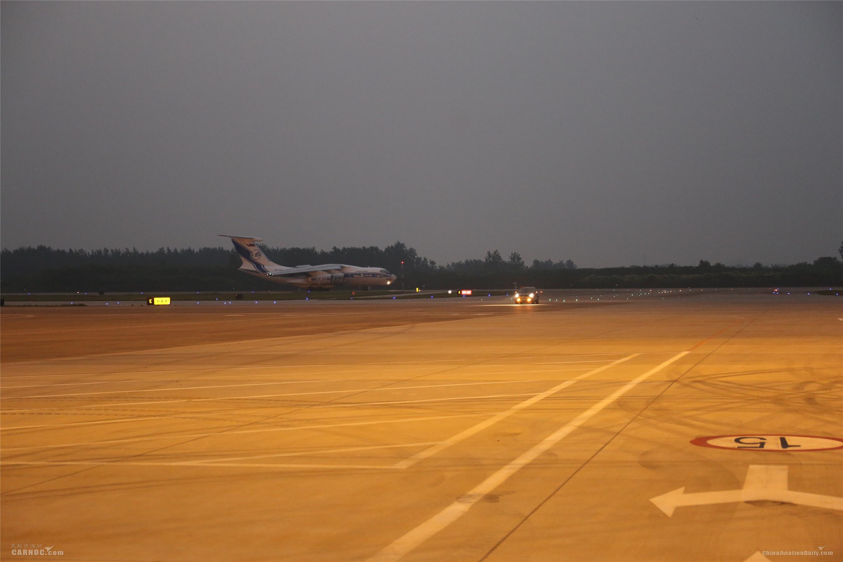 徐州观音机场圆满完成三批次洲际全货机保障任务