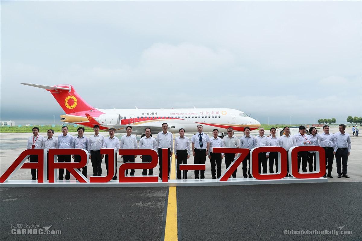 成都航空接收第21架ARJ21飞机