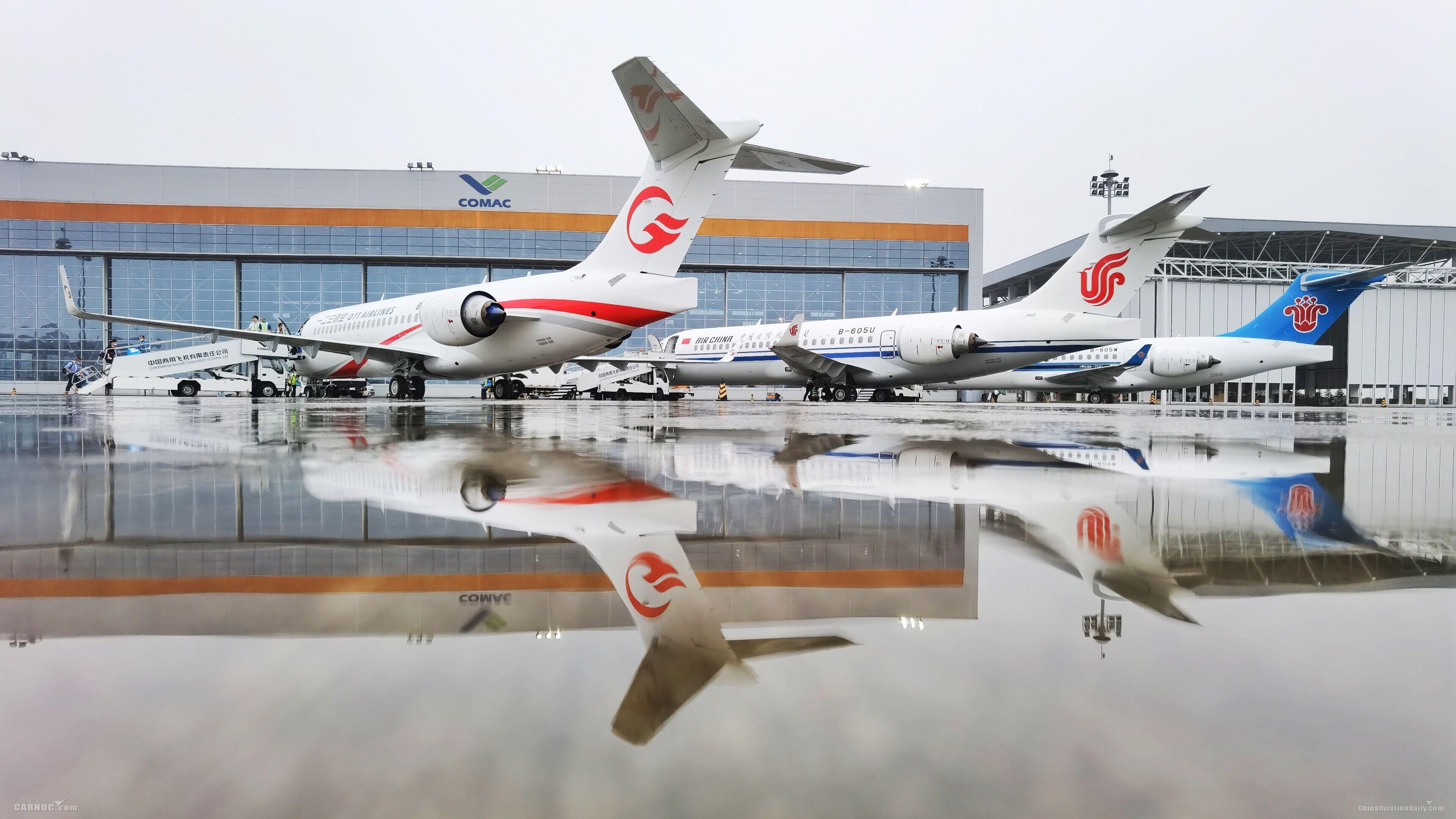 以GE航空集团CF34发动机为动力的ARJ21首次交付中国三大航