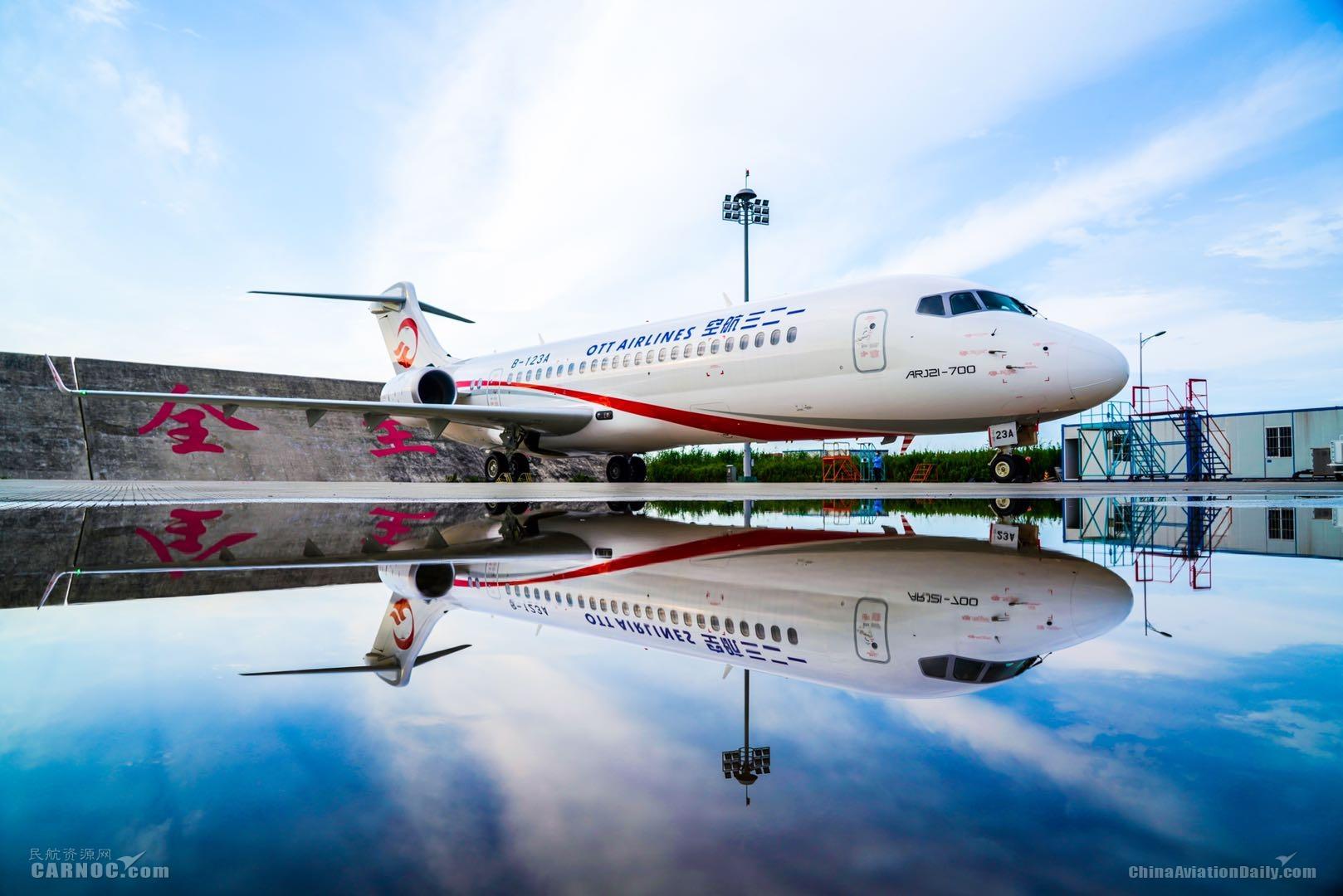一二三航空ARJ21飞机                     摄影:徐炳南