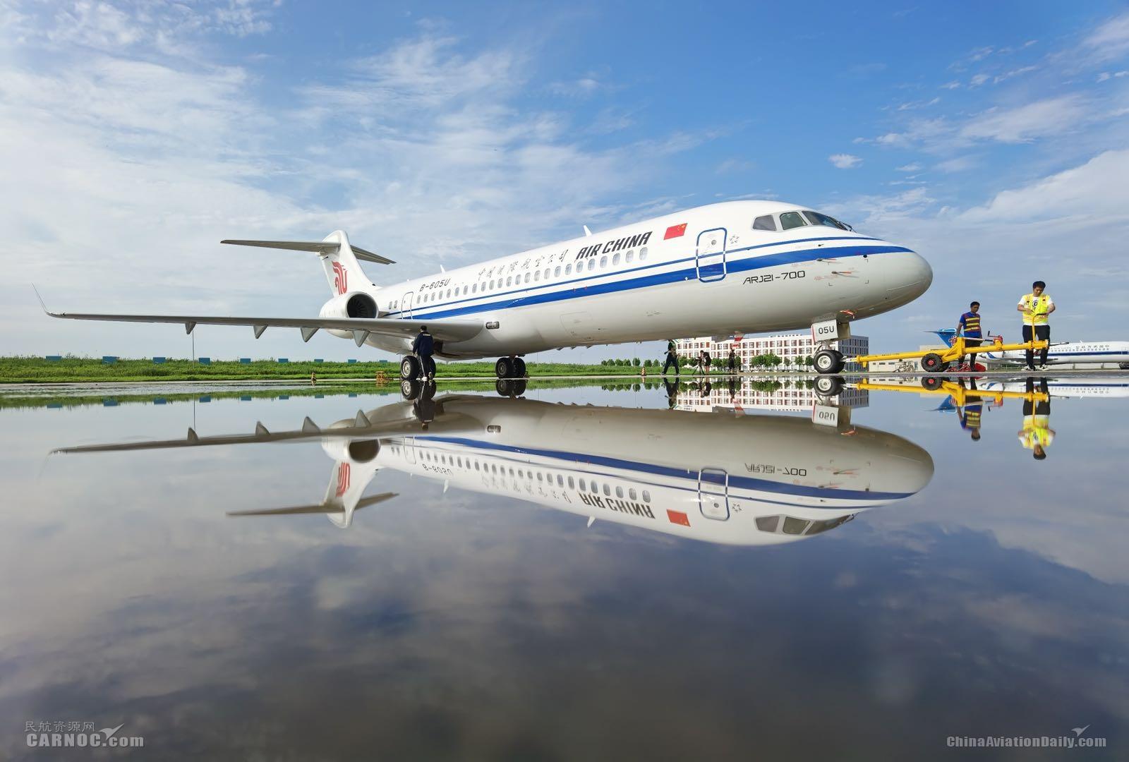 国航ARJ21飞机                     摄影:徐炳南