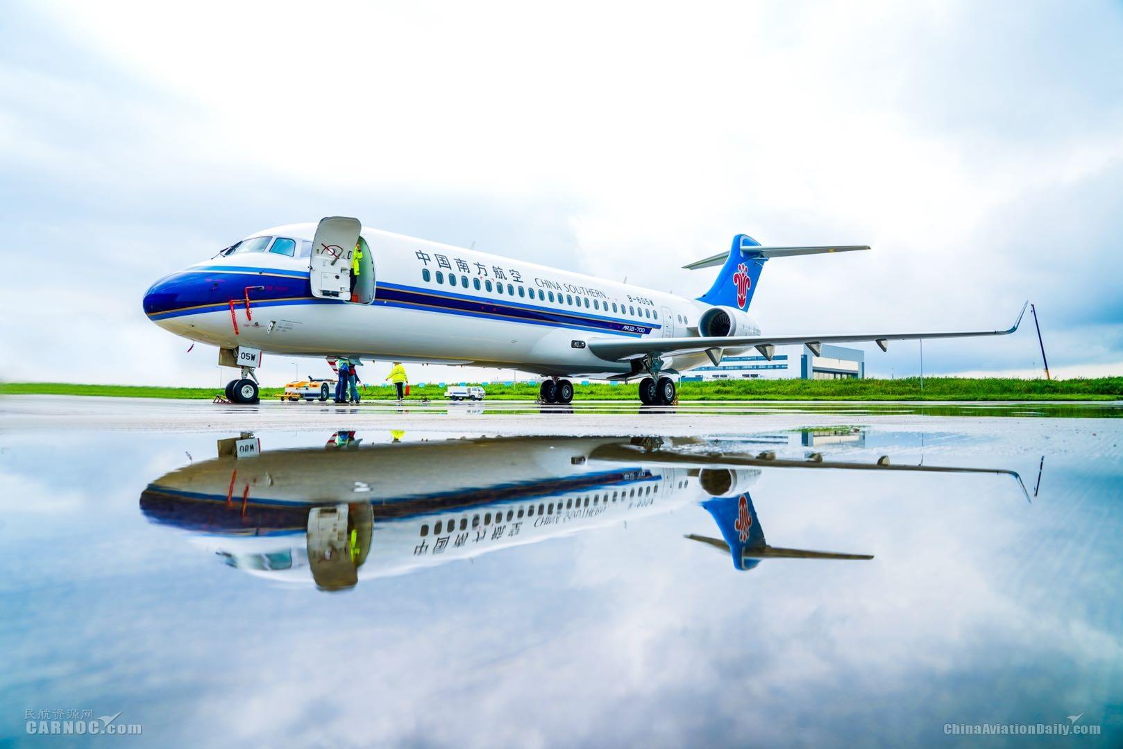 南航ARJ21飞机                     摄影:徐炳南