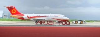 飛出標桿飛出示范 成都航空接收第21架ARJ21飛機