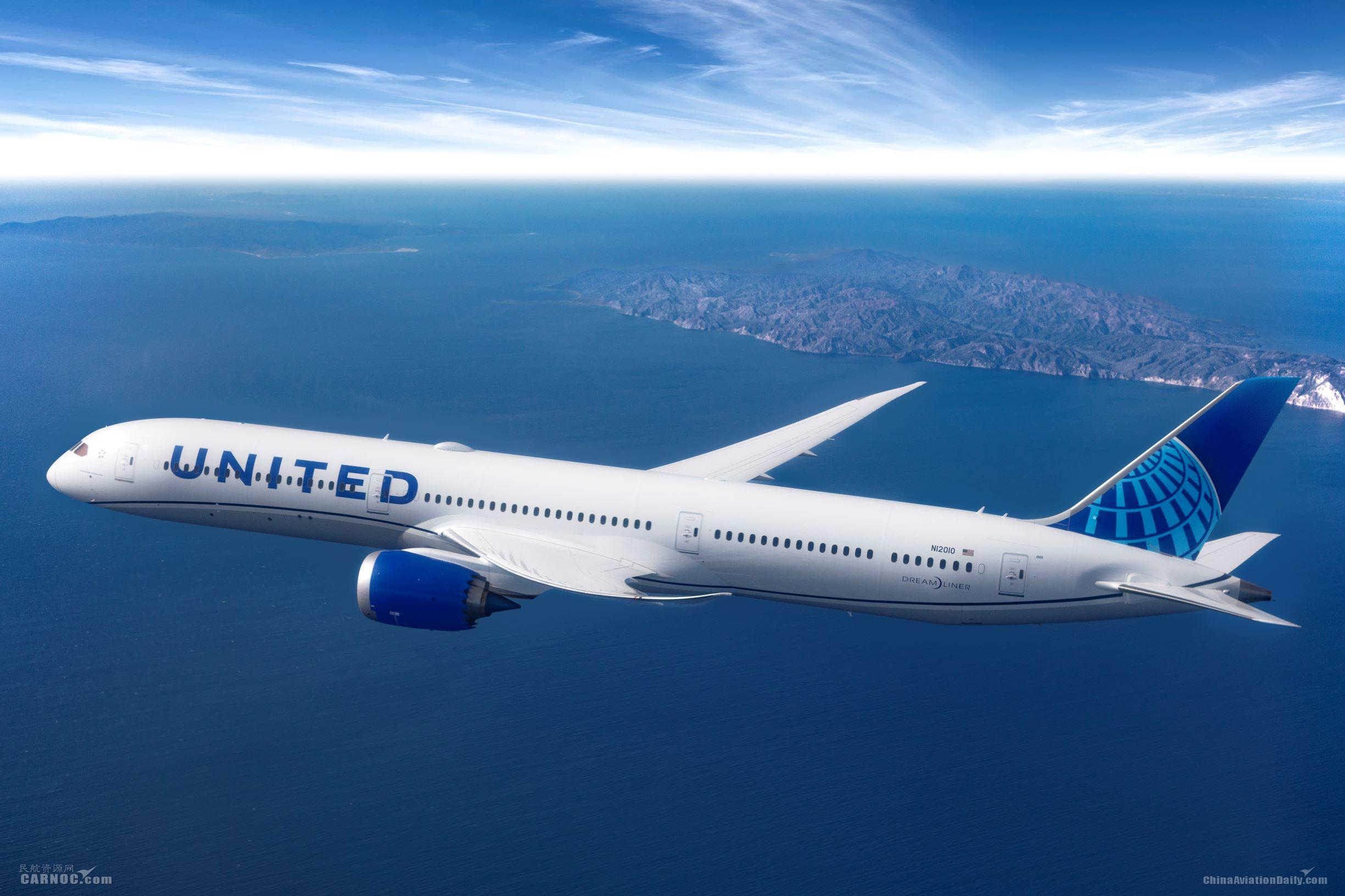 美联航宣布于7月8日恢复中美航线
