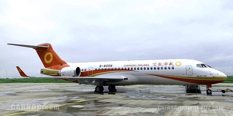 工银租赁交付其第六架国产ARJ21飞机